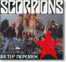 wind of change scorpions,