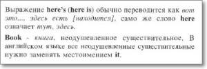 диалоги на английском языке,