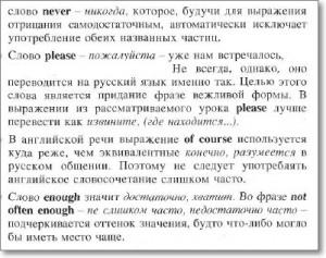 английские диалоги с переводом,