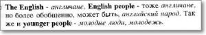 английский онлайн аудио,