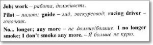 сочинение по английскому,