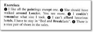 английские цены,