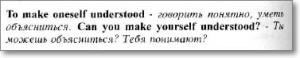 глаголы do и make,