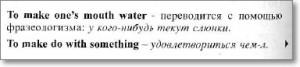 глаголы make и do,