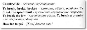 диалоги на английском,