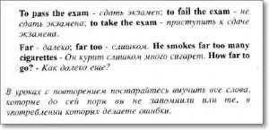 английские предложения,