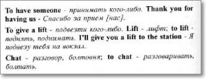 английское письмо,