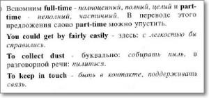 курс английского языка онлайн,