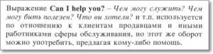 модальные глаголы на английском,