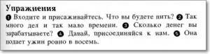 execises 036 2