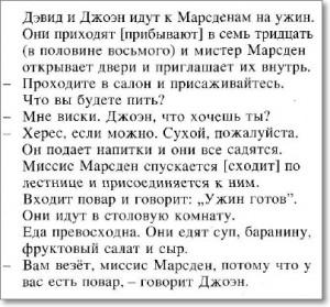 translation 036 1