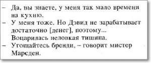 translation 036 2