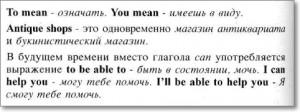 английские времена глаголов,