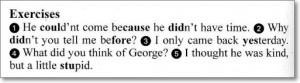 английские вопросы,